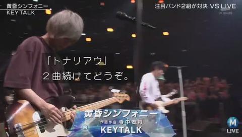 Mステ「注目バンド対決 VS LIVE」