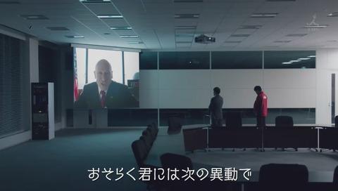 ドラマ『陸王』最終回 アトランティス