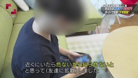 熊本地震 ライオンが動物園から逃げた というデマ