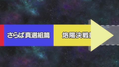 銀魂 ポロリ篇 第1話
