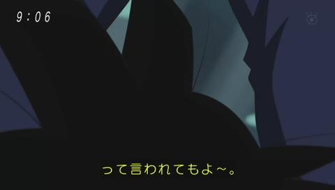 悟空 警備員 バイト