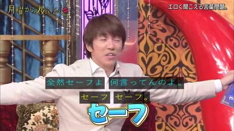 マツコデラックス「manman.jp」