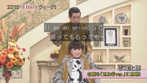 I am an onion