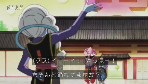 ドラゴンボール超 天使『クス』