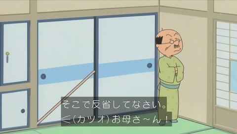 『サザエさん』作品No.7648「歌う雨もりくん」