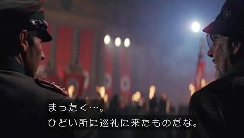インディ・ジョーンズ ナチス潜入