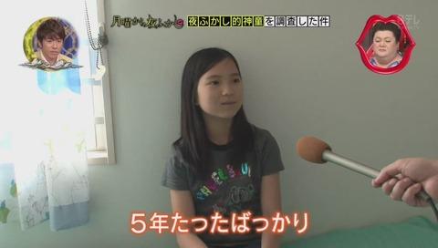 ポールダンス中学生 荒木志乃 さん 画像