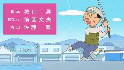 サザエさん50周年スペシャル「サザエおばあちゃん」脚本 城山昇