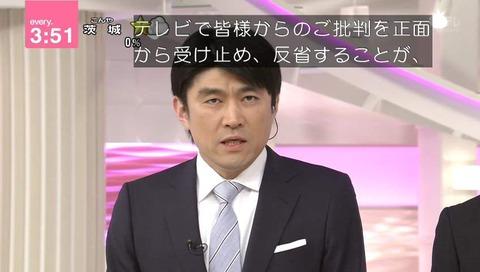 藤井貴彦アナ、小山慶一郎に「背中を押したい気持ちはあるが、無意味な優しさはかえって不要」