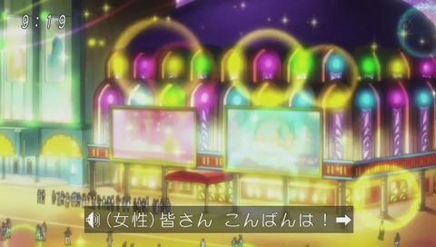 ドラゴンボール超(スーパー) 第二宇宙のアイドル戦士会場