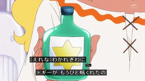 「スタートゥインクルプリキュア」8話