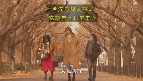 日テレ 新ドラマ『東京タラレバ娘』第1話