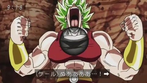 ドラゴンボール超(スーパー) 93話