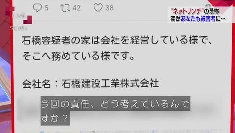 NHK『クローズアップ現代+』まとめサイト
