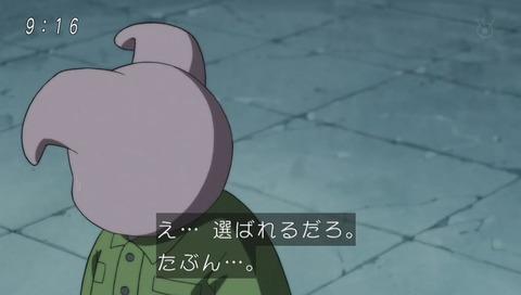 ドラゴンボール超(スーパー) ヤムチャとウーロン