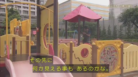 NHKドキュメント72 ポケモンGO 錦糸公園 (2299)