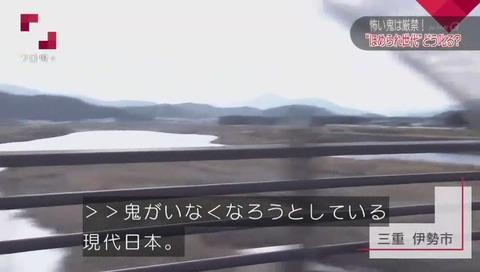三重県南部自動車学校 ほめちぎる教習所