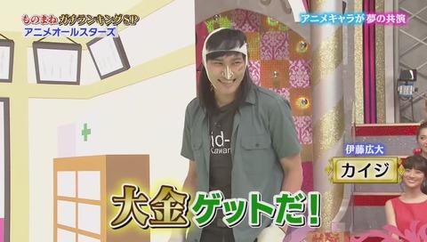 ものまねグランプリ おそ松 イヤミ カイジ コナン エヴァ等 (48)