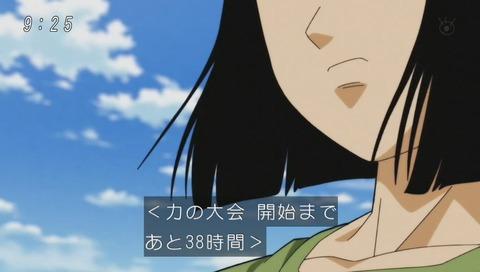 xxドラゴンボール超(スーパー)84話