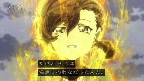 アニメ「ゲゲゲの鬼太郎」49話 マナと鬼太郎