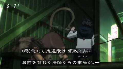 『ゲゲゲの鬼太郎』鵺が苦手な源頼政の弓