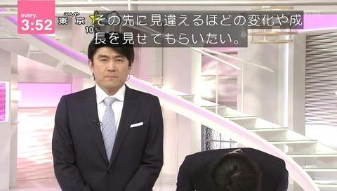 NEWSメンバー 小山慶一郎 謝罪 動画