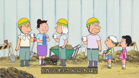 わざわざ電車に乗って工事現場に水を届けるカツオ