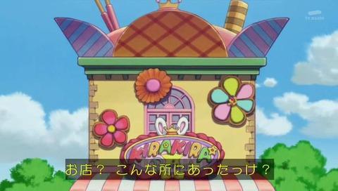 魔法つかいプリキュア 最終回(50話) 宇佐美いちか