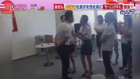 羽鳥真一Mショー 中国 キス強要の会社? (69)