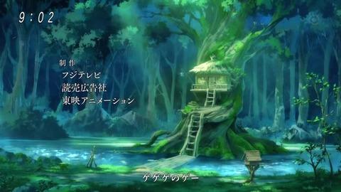 『ゲゲゲの鬼太郎』アニメ6期 最終回 オープニング