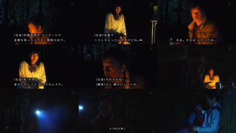 世にも奇妙な物語 '19秋の特別編『ソロキャンプ』謎の自殺