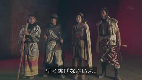 勇者ヨシヒコ 3期 魔王ゲルゾーマ
