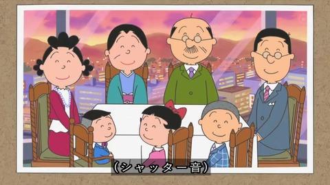 サザエさん50周年スペシャル「回る回るよ」記念写真