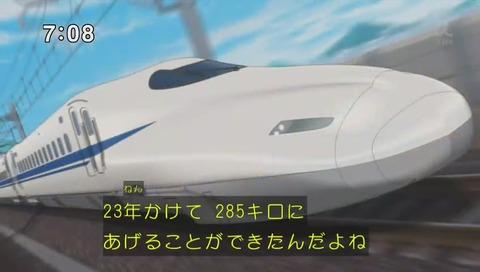 「新幹線変形ロボ シンカリオン」31話「発進!500TYPE EVA」画像 委員長妹 洞木ノゾミ 鉄道オタク