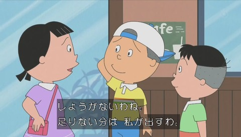 花沢さんの声が妙にかわいい