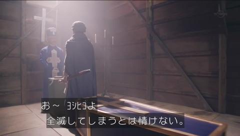 勇者ヨシヒコ 3期 第10話 全滅してしまうとは情けない