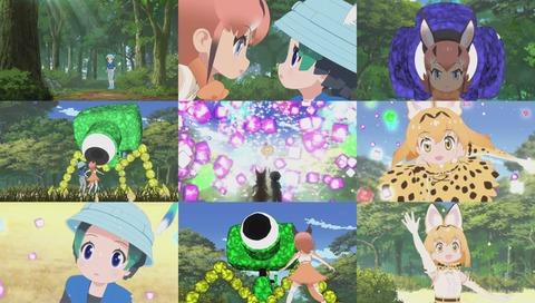 アニメ『けものフレンズ2』1話 画像