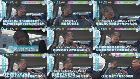 上田社長が語る 先願主義とテクニック
