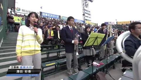 澤田彩香アナ