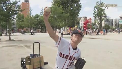 NHKドキュメント72 ポケモンGO 錦糸公園 (2565)