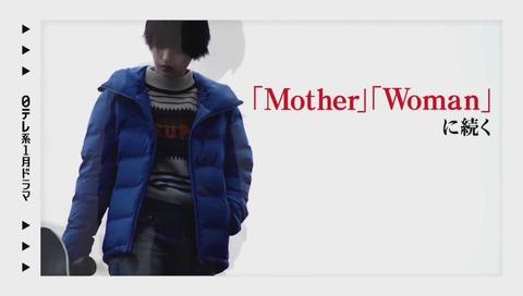 2017年冬ドラマ