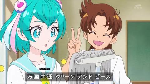 『スター☆トゥインクルプリキュア』13話 ララちゃん掃除シーン