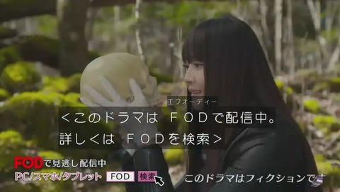 実写版『櫻子さんの足下には死体が埋まっている』円盤なし