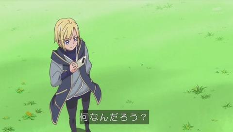 アニメ「HUGっと!プリキュア」第19話 アバン 画像