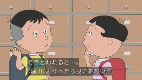 サザエさん 堀川くん 画像 (198)