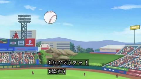サザエさん50周年 大谷翔平 『カツオ、夢のメジャーリーグ』カツオ ホームランでガラスを割る