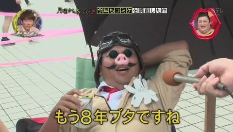 コスプレ 紅の豚