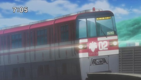 「新幹線変形ロボ シンカリオン」31話「発進!500TYPE EVA」画像 第3新東京市