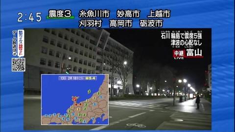 北陸地震 NHK富山中継