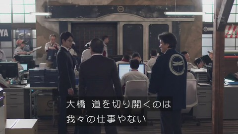 ドラマ『陸王』支店長